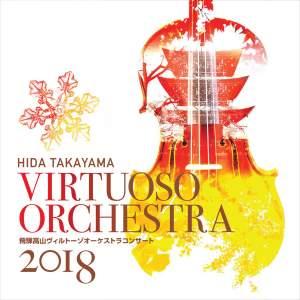 Virtuoso Orchestra 2018 (Live)