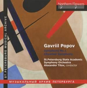 Popov: Chamber Symphony for Seven Instruments and Symphony No. 1