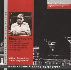 Shostakovich: Violin Sonata, Viola Sonata, Piano Preludes