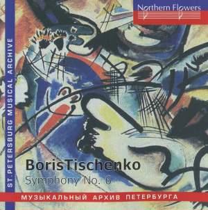 Tishchenko: Symphony No. 6, Op. 105 Product Image