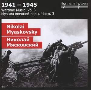 Wartime Music Vol. 3: 1941 - 1945
