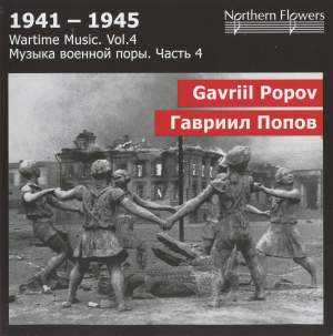 Wartime Music Vol. 4: 1941 - 1945