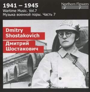Wartime Music Vol. 7: 1941 - 1945