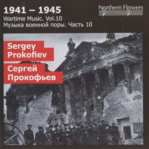 Wartime Music Vol. 10: 1941 - 1945