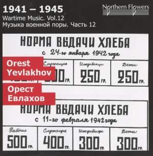 Wartime Music Vol. 12: 1941 - 1945