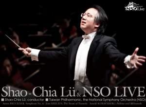 Shao-Chia Lü & NSO Live Product Image