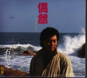 Li Wei Ning: Chance