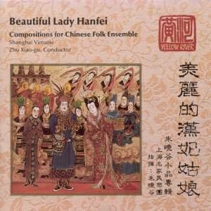 Beautiful Lady Hanfei Product Image