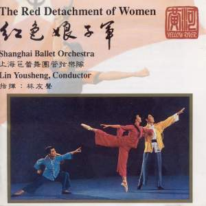 Shi Wan Chun: Dances from 'The Red Detachment of Women' Product Image