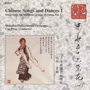Chinese Songs and Dances, Vol. 1 Product Image
