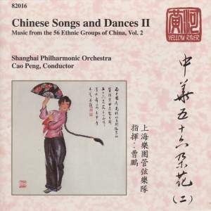 Chinese Songs and Dances, Vol. 2 Product Image