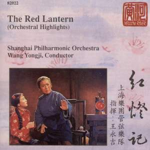 Yin Cheng Zong: Legend of the Red Lantern (excerpts) Product Image