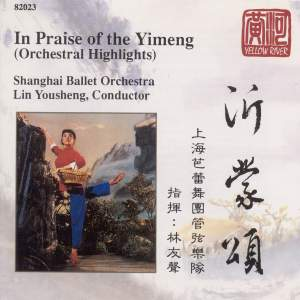 anon.: In Praise of the Yimeng (excerpts) Product Image