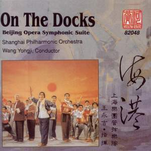 Gong Guo Tai: On the Docks (excerpts) Product Image