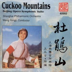 Gong Guo Tai: Cuckoo Mountains (excerpts) Product Image
