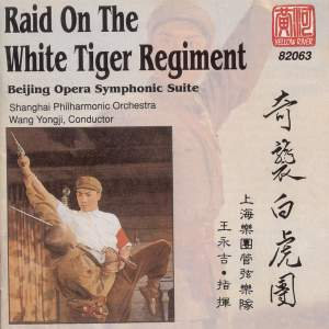 Gong Guo Tai: Raid on the White Tiger Regiment (excerpts) Product Image