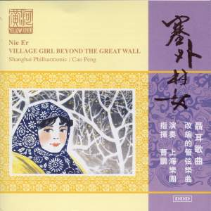 Nie Er: Village Girl Beyond the Great Wall Product Image
