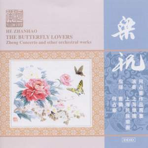 Chen Gang & He Zhan Hao: The Butterfly Lovers Product Image