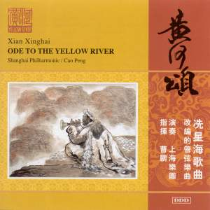 Ode to the Yellow River Product Image