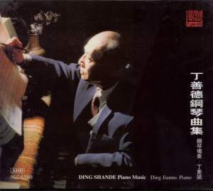 Ding Shan De: Piano Music Product Image
