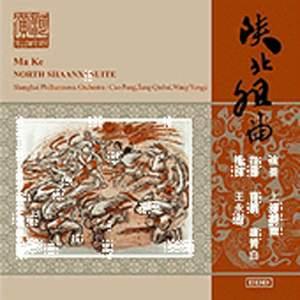 Ke Ma: North Shaanxi Suite Product Image