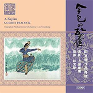 A Ke, Jian: Orchestral works Product Image