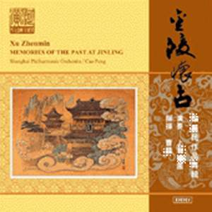 Xu Zhen Min: Memories of the Past at Jinling Product Image