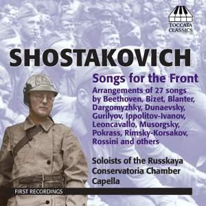 Shostakovich: Songs for the Front