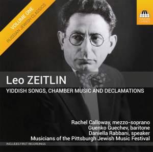 Russian Jewish Classics Volume 1