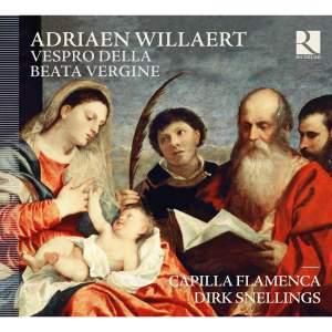 trad.: Vespro della beata Vergine: Deus in adiutorium, etc.