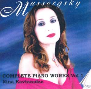 Mussorgsky: Complete Piano Works, Vol. 1