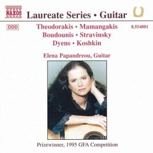 Guitar Recital: Elena Papandreou Product Image