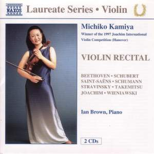 Violin Recital: Michiko Kamiya Product Image