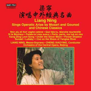 Liang Ning sings Operatic Arias and Chinese Classics