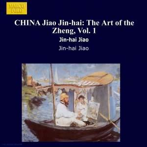 CHINA Jiao Jin-hai: The Art of the Zheng, Vol. 1 Product Image