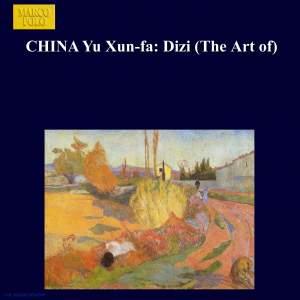 CHINA Yu Xun-fa: Dizi (The Art of) Product Image