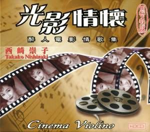 Cinema Violino - Takako Nishizaki Product Image