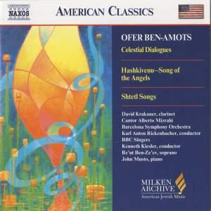 American Classics - Ofer Ben-Amots