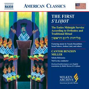 American Classics - The First S'lihot Product Image