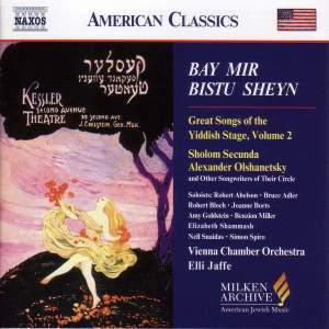 American Classics - Bay Mir Bistu Sheyn