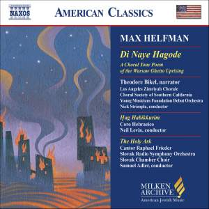 American Classics - Max Helfman Product Image