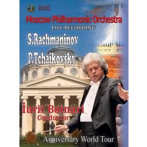 Rachmaninoff: Symphonic Dances, Op. 45 & Tchaikovsky: Swan Lake Product Image
