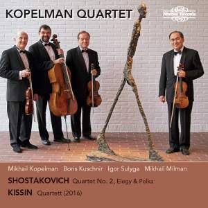 Shostakovich & Kissin: Works for String Quartet Product Image