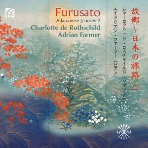 Furusato: A Japanese Journey 2