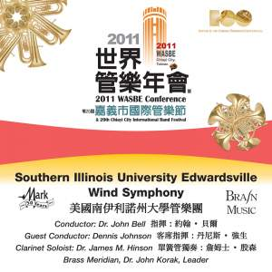 WASBE Conference 2011 and 20th Chiayi City International Band Festival - Southern Illinois University Edwardsville Wind Symphony
