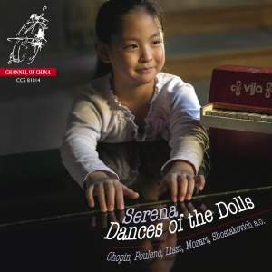 Dances Of The Dolls: Serena Wang