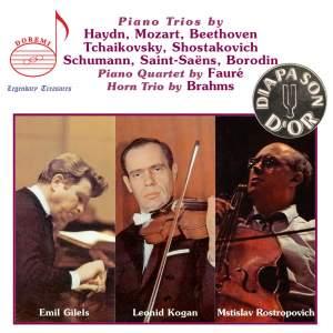 Gilels, Kogan & Rostropovich play Piano Trios