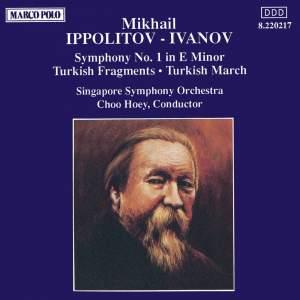 Ippolitov-Ivanov: Symphony No. 1 Product Image