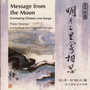 Message from the Moon