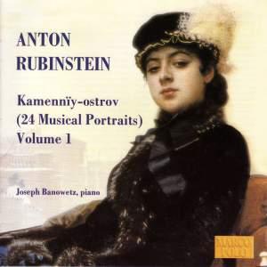 Rubinstein: Kamenniy-ostrov, Vol. 1 Product Image